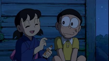 哆啦A梦:大雄静香的恋爱史1