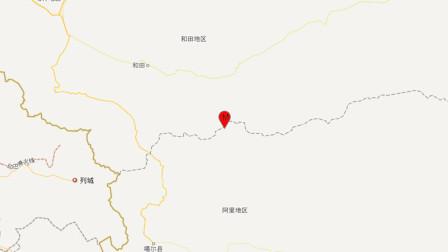 和田地区于田县1小时内发生多次地震 最高6.4级