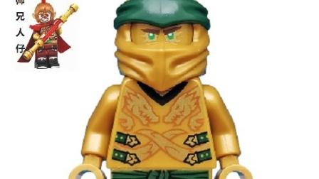 乐高幻影忍者玩具上传       人在介绍   正版   黄金忍者