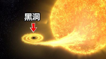宇宙中十分壮观的景象,超级黑洞吞噬恒星,恒星成了食物