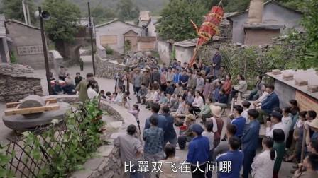 绽放吧,百合:村口小情侣两对唱,可谓把大妈大爷给唱的连连说赞
