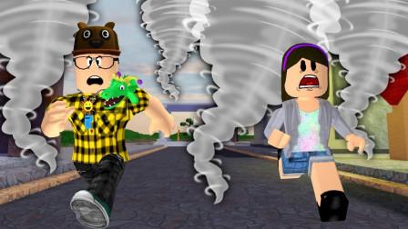 Roblox虚拟世界面面解说 第一季 龙卷风模拟器!四股超强台风瞬间把小伙伴吹飞!