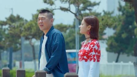 李洪海突然求婚被拒,夏可可劝他不要太冲动