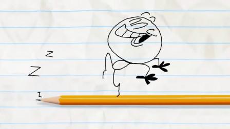 铅笔画小人:铅笔怎么不见了?原来在睡觉游戏