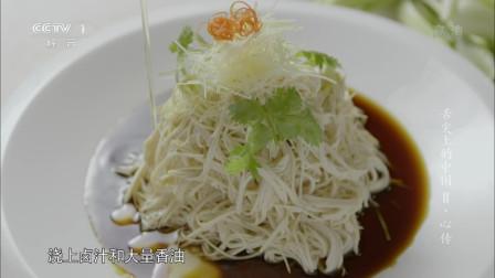 舌尖上的中国:美食的传承,离不开挑剔的美食家
