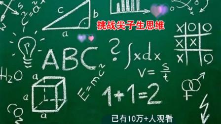 七年级数学 培优课堂211 婷婷易错点 名师微课