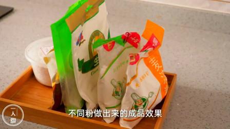 玉米、红薯、土豆、小麦、木薯淀粉的区别和用法,今天终于明白了