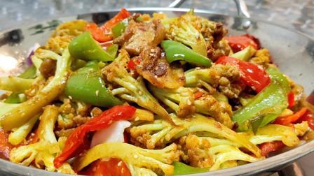 干锅花菜怎么做才好吃?做法诀窍告诉你,香辣脆嫩超下饭,方法超简单