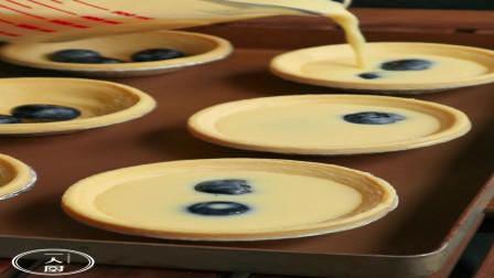 蓝莓蛋挞的做法教程,蓝莓蛋挞的简单做法