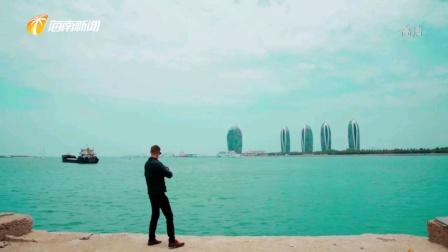 海南新闻频道 各类型形象宣传 2020.6.26