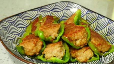 青椒不要炒,教你一种新吃法,开胃下饭,百吃不厌,做法也很简单