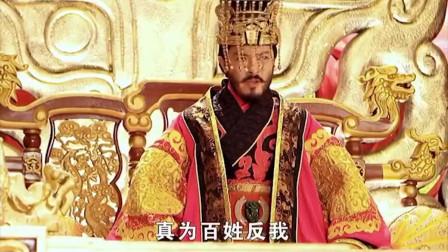 隋炀帝杨广真的是昏君吗,富大龙演技绝了