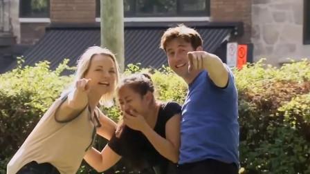 「亮点视频」国外街头爆笑恶搞,根本停不下来