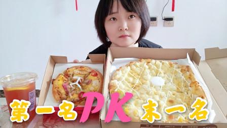 对比买同等价格的必胜客新品披萨和普通披萨,有什么不一样?
