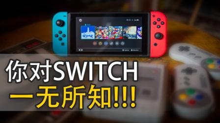 飙出NS的极限网速!你知道Switch的最大网速是多少吗?