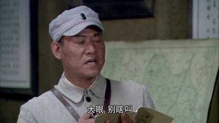 士兵出口就叫女医生嫂子,副营长别瞎叫,营长叫得很准确