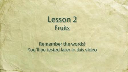 看图片学英语,英语学习第2课,水果的英语口语练习