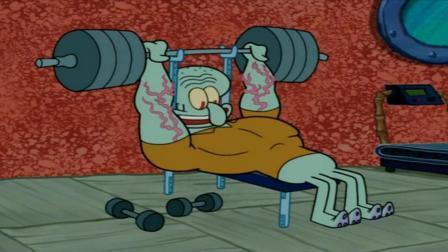 海绵宝宝:这健身也太快了,立马变成肌肉型男,倒三角都出来了!