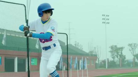 少年时代:小熊队棒球比赛气势如虹,三小只赛场力挽狂澜