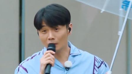 模特(翻自 李荣浩) - 摩登兄弟刘宇宁