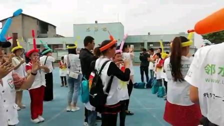 邻水县特殊教育学校