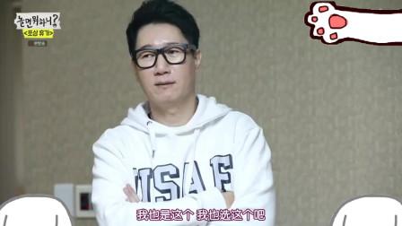 闲着干嘛呢:刘在石为了鸡肉汉堡太拼了,听着就感觉到痛了呀!