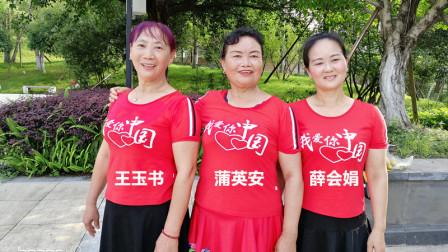 金凤凰文艺队舞蹈《我爱你中国》