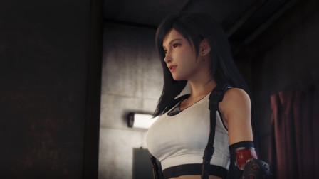韩飞《最终幻想7 重制版》一周目最高难度 视频攻略解说 第三期