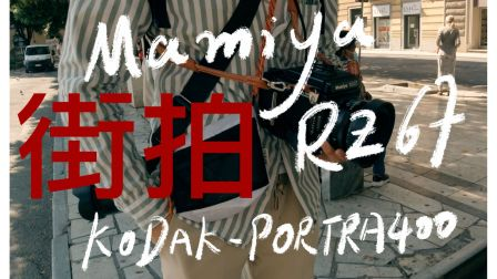 4K【 街拍教程】【第一视角】用画质天花板中画
