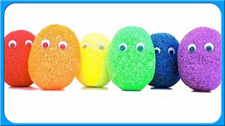 快快! 看怪怪玩具屋彩虹丰富有趣闪闪亮亮认颜色奇趣蛋