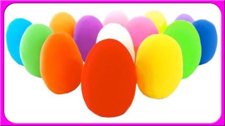 来玩玩好玩奇趣蛋开蛋看有什么玩具唷! 玩具开箱开蛋