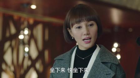我的前半生:罗子君跟凌玲陈俊生吃饭,闺蜜罗晶带贺涵强势救场!