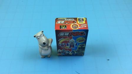 倒霉熊玩转奥特曼字母玩具
