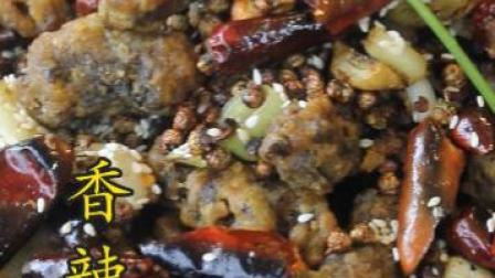 鳝鱼这么做太爽了,香辣干脆,下酒过瘾。【香辣鳝段一】