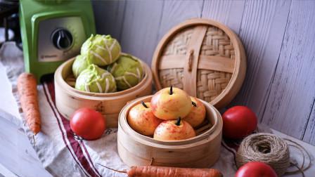 5分钟教会你制作健康果蔬无添加手工卷心菜苹果造型馒头