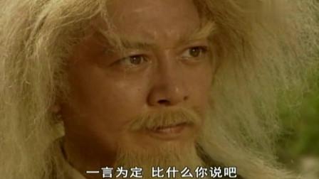 倚天屠龙记:谢逊和张翠山打赌输了竟食言,用狮子吼震伤众人经脉!