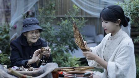 我小时候吃过的传统笋壳粽子,你那有吗?