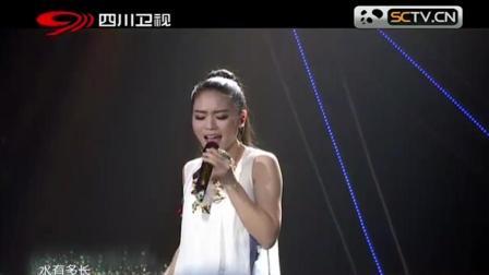中国藏歌会:黄英独特唱腔演绎《坐上火车去拉萨》,感受别样拉萨
