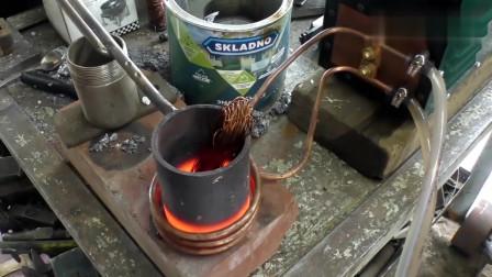 感受加热熔铜,这个厉害了,分分钟变废为宝!