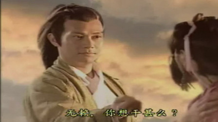 这杨逍还真浪漫,竟在这种地方撩妹,这波操作可真是秀!