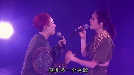 杨千嬅郑秀文实力合唱《终身美丽》,两个温柔的女歌手,太好听了