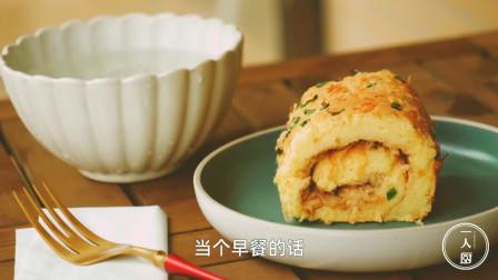 手把手教你自己做肉松蛋糕卷,方法简单,细腻柔软超美味