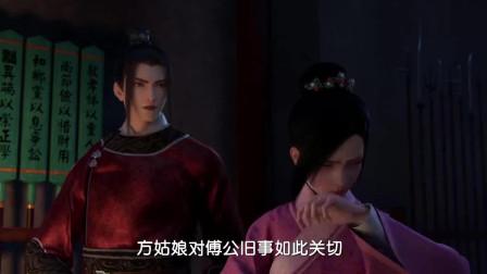 少年锦衣卫:戚承光讲完傅公的事,发现方雨亭在一旁抹眼泪