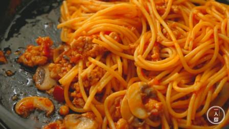 教你自己做番茄意大利面,配上这几种食材炒一炒,简单又美味