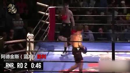 拳击猛将风骚打法,直接将对手残暴KO!