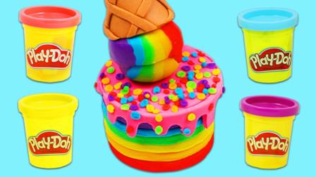 如何用彩泥制作彩虹冰淇淋蛋糕,一起来看看吧!