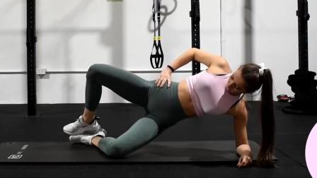 居家健身挑战 性感臀部 小蛮腰 训练