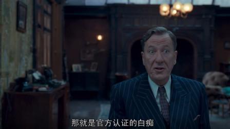 国王的演讲:王子说医生告诉他,抽烟可以放松,被语言师无情打脸