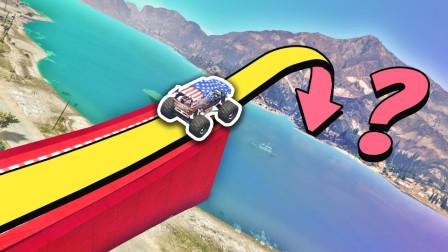 """汽车能越过""""死神之海""""吗?3D模拟全过程,结果出乎意料!"""