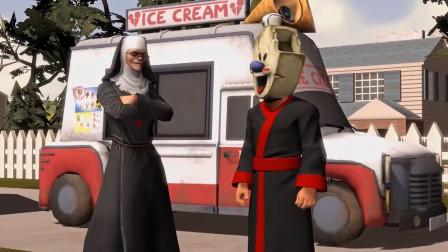 冰激凌尖叫:冰激凌和修女去购物